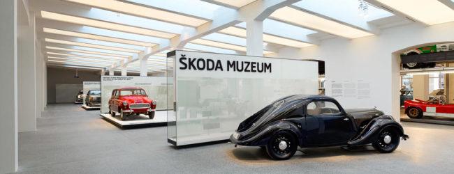 Музей Skoda