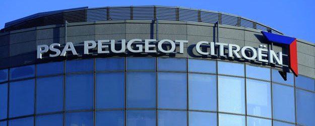 Citroen и Peugeot