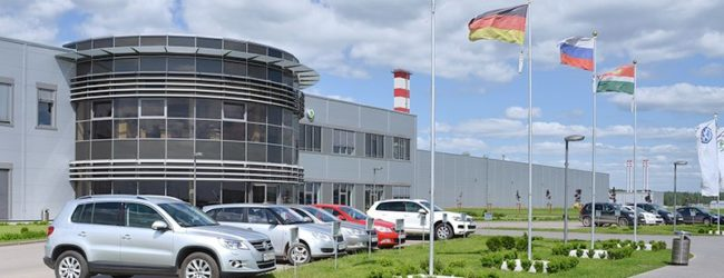 VW в Калуге