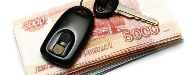 Авторынок России продажи