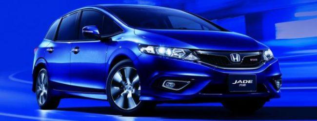 Новая Honda Jade RS