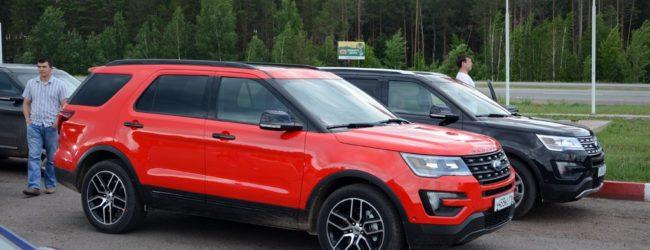 Новый Ford Explorer в России