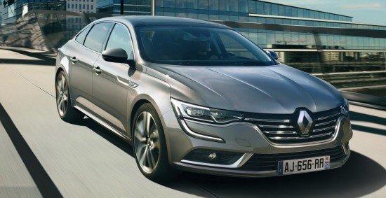 Renault Talisman 2016 цвета металлик, вид спереди