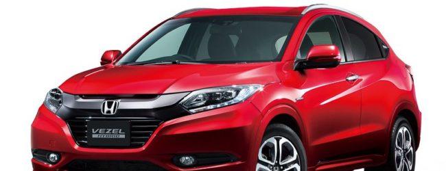 Honda Vezel Style Edition красного цвета, вид спереди