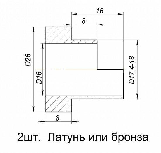 Чертёж латунной втулки для блокировки дифференциала