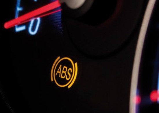Контрольная лампа-индикатор АБС