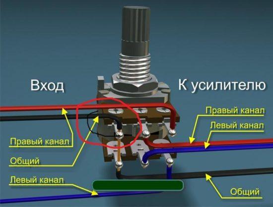 Подключение проводов к регулятору громкости