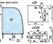 подушка заднего сиденья