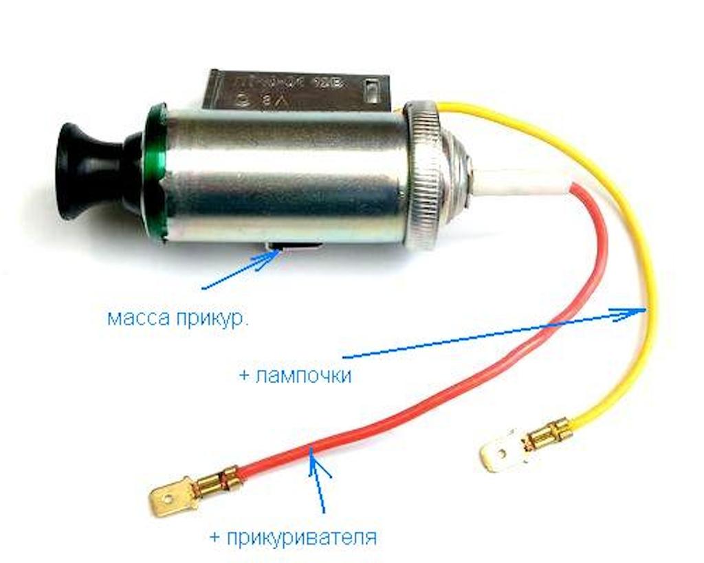 Как правильно установить и подключить магнитолу в машине: через замок зажигания, напрямую к аккумулятору либо через диоды, схемы