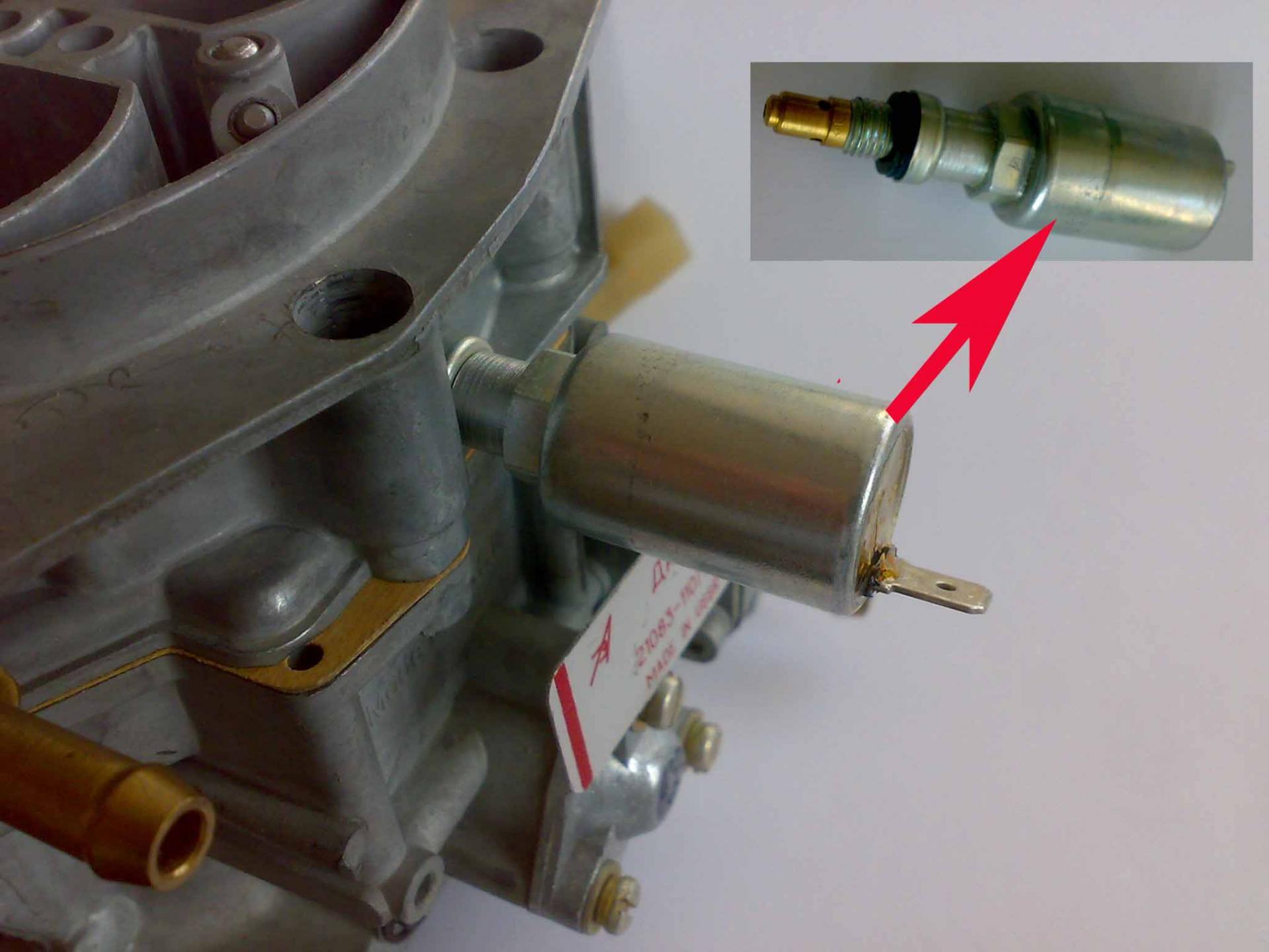 Электромагнитный бензиновый клапан устройство 61