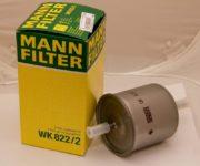 Фильтр топливный Манн