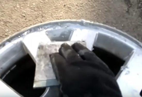 Предварительная очистка диска