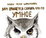 Михаил Рассветный