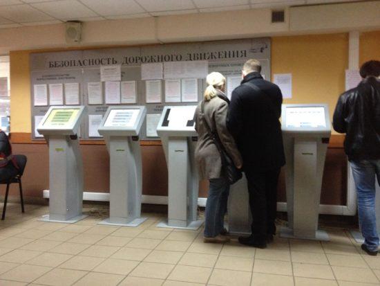 Терминалы для оплаты в ГИБДД