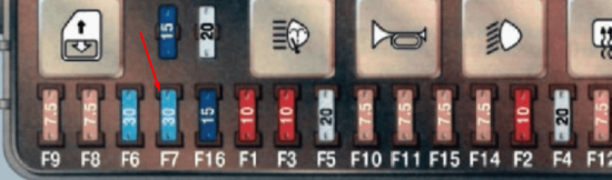 Предохранитель F7