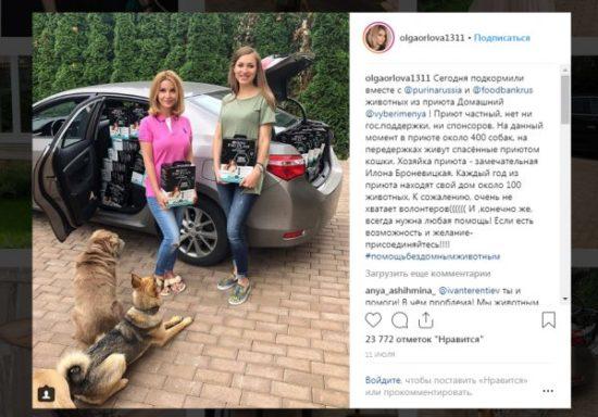 Машины Ольги Орловой