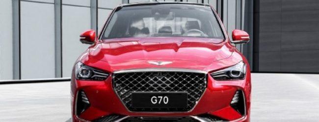 Седан G70