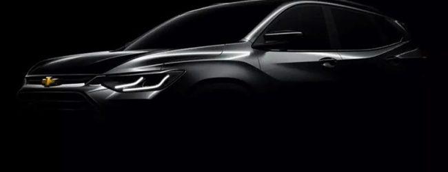 Ожидается мировая премьера двух кроссоверов Chevrolet
