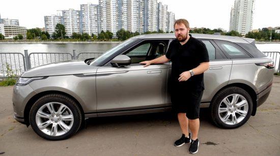 Машины блогера Wylsacom
