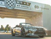 Lexus представит в Гудвуде прототип кабриолета LC