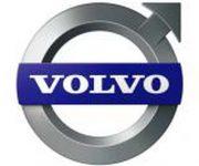 Volvo лого