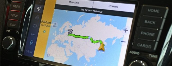 «Яндекс.Авто»
