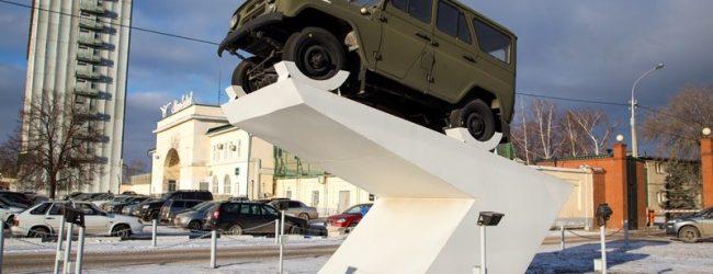 Ульяновский автозавод фото