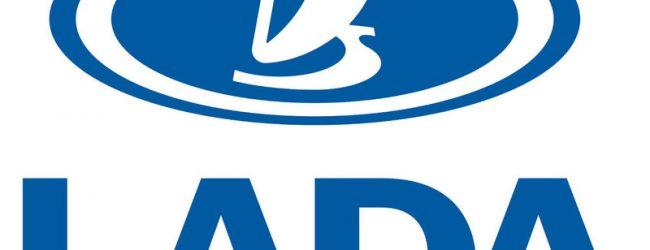 АвтоВАЗ лого