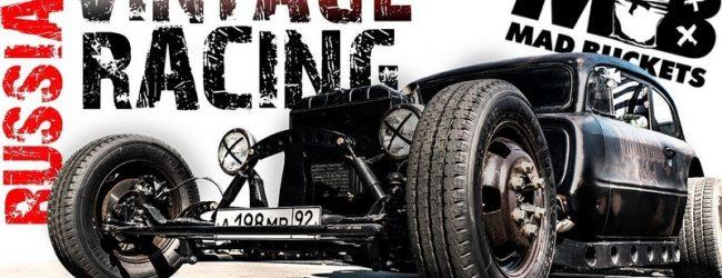 Russian Vintage Racing
