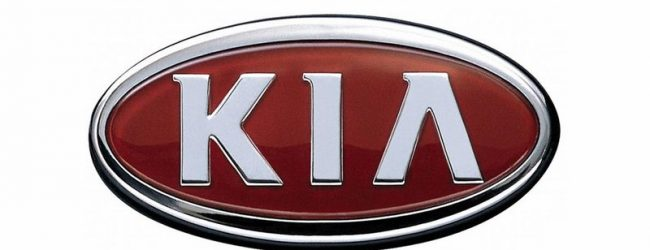 KIA логотип