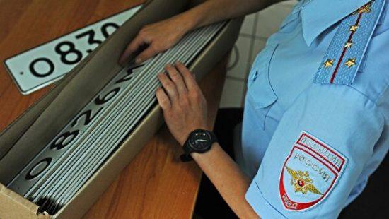 Сотрудник Госавтоинспекции сортирует номера