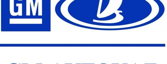 GM-АвтоВАЗ лого