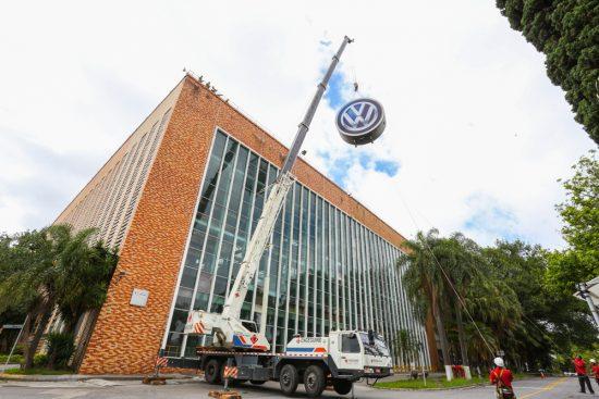 VW Anchieta