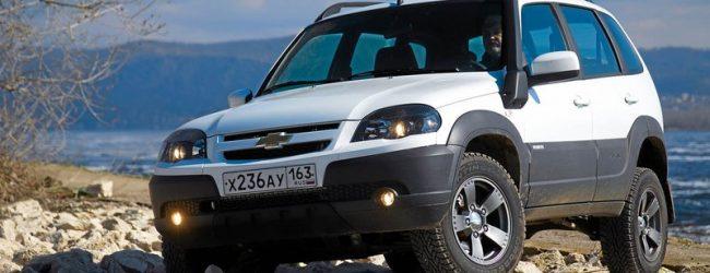 «GM-АвтоВАЗ»