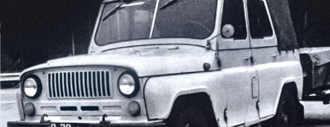 Концепт УАЗ-3151