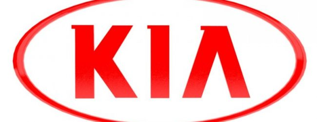 Kia лого