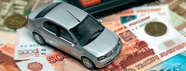 Россияне отказываются платить транспортный налог