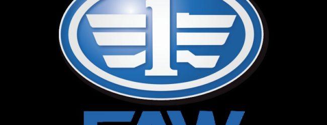FAW лого
