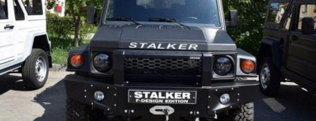 «заряженный» внедорожник «Сталкер» Апал-21541