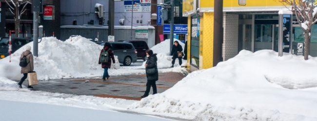 Российские дороги могут оборудовать обогревом