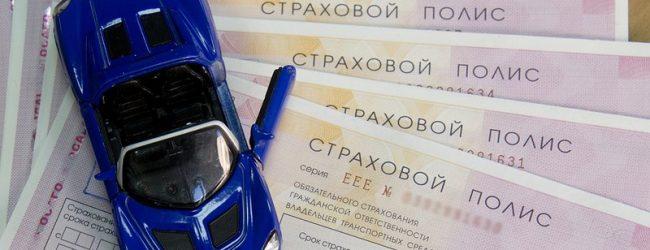 ОСАГО в России подорожает в два раза
