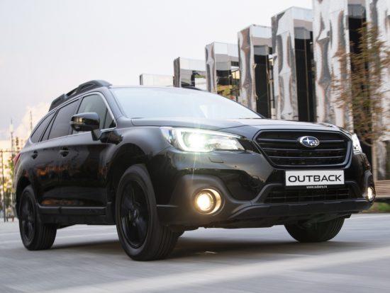 Subaru Outback Black Line