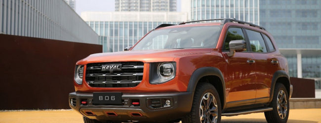 Haval Big Dog: подробный обзор комплектаций, характеристик, экстерьера, салона и функционала нового автомобиля